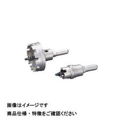 ユニカ 超硬ホールソーメタコア 26mm | MCS-26 | ユニカ | エスコ