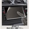 液晶保護フィルム(6.1インチワイド用)