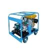 REX 440160 560GF エンジン式洗浄機