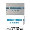 水道用ダクタイル鉄管用ポリエチレンスリーブ 粉体塗装管用 S50φ