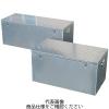 アルミ製保管運搬用収納ボックス エコックストッカー ES-095