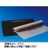 PTFEコーティングフィルム CF700-6GX 0.14mmt×1000W (一般用)