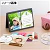 インクジェット手作りカレンダーキット(DVDトールケース付き)
