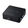 HDMI信号VGA変換コンバーター